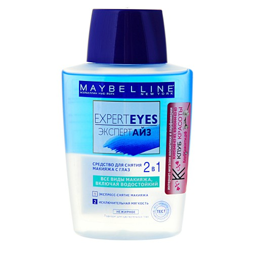 Maybelline expert eyes makeup remover