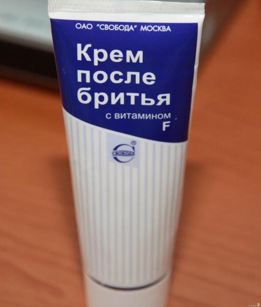 Крем после бритья своими