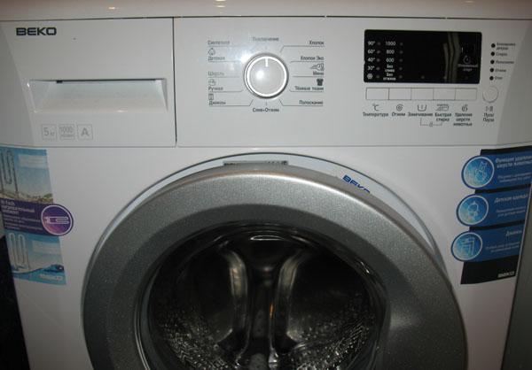 washing machine customer reviews