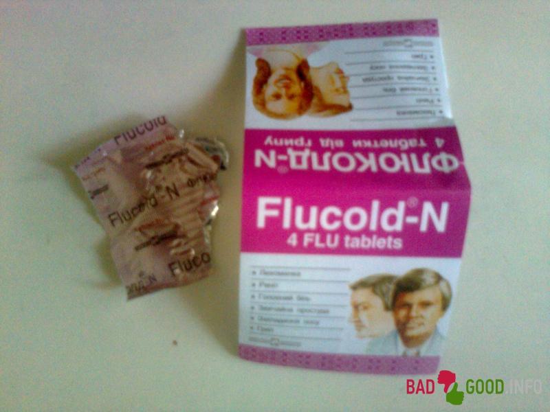 Flucold N Инструкция - фото 4