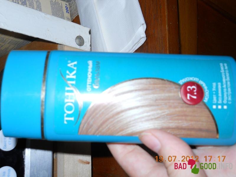 Тоника для волос купить в новосибирске