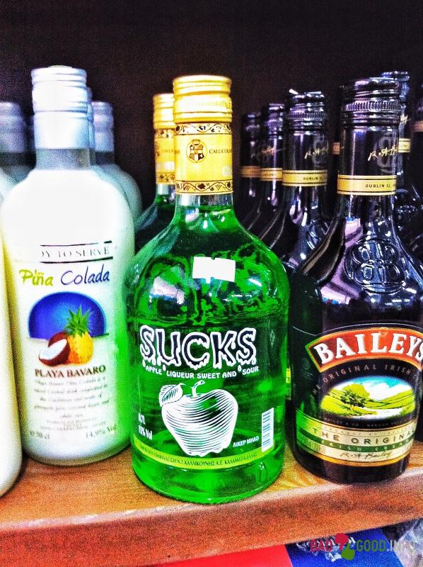 круглогодичный асфальтированный алкоголь на кипре отзывы длительно