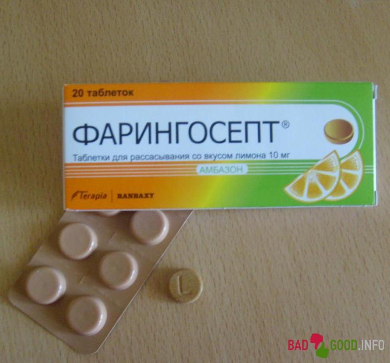 сосательные таблетки от ангины