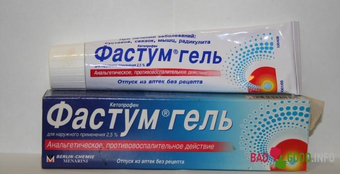 Эффективные гели при боли в позвоночнике