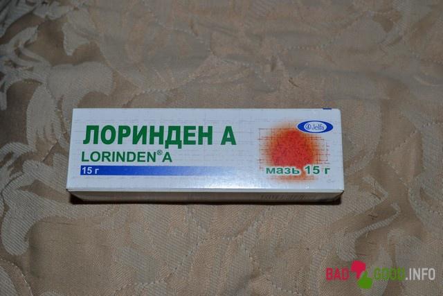 лекарства Отзывы покупателей