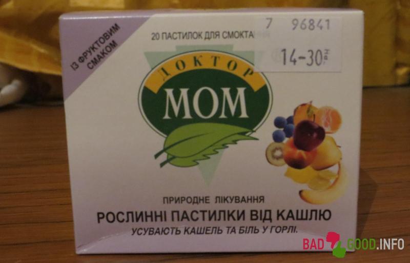 что пить при першении горла перелета Петропавловск-Камчатский Вьетнам
