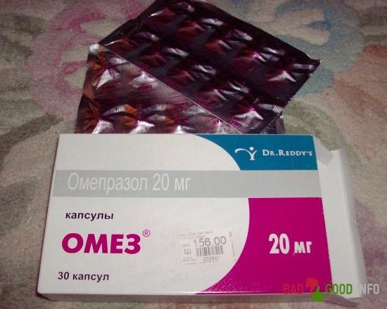 Медицина / лекарства Отзывы покупателей
