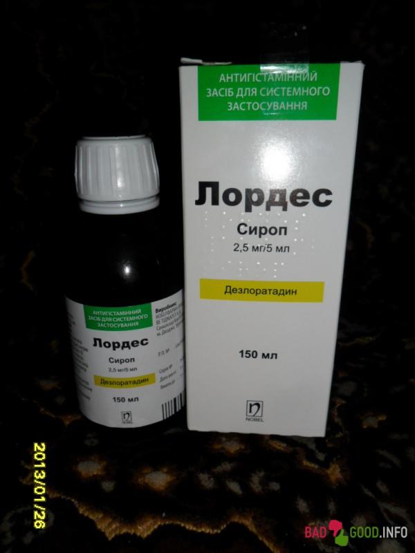 Desloratadine Clarinex Reviews