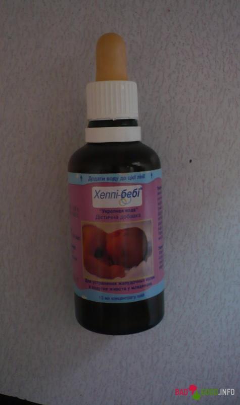 Bewertungen gesundheit vitamine