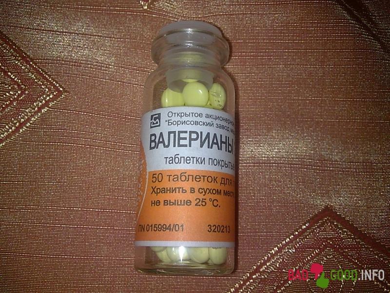 Валерьянка в таблетках после запоя