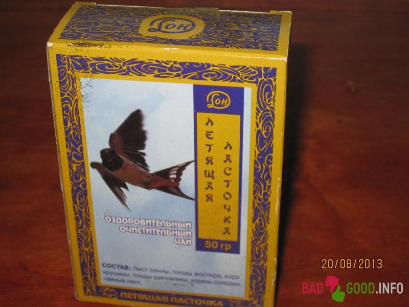 чай ласточка для похудения инструкция