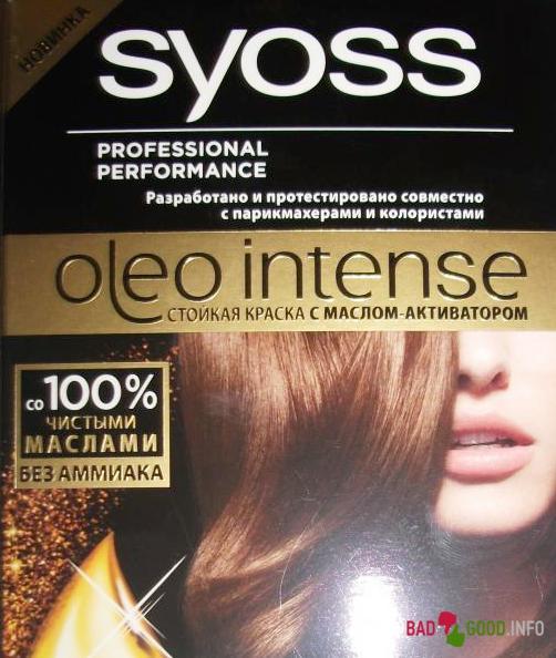 Estel curex nutritivo la máscara para los cabellos 500мл
