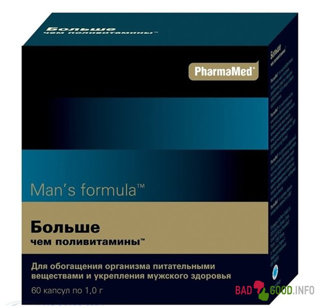 vitamini-dlya-spermatozoida