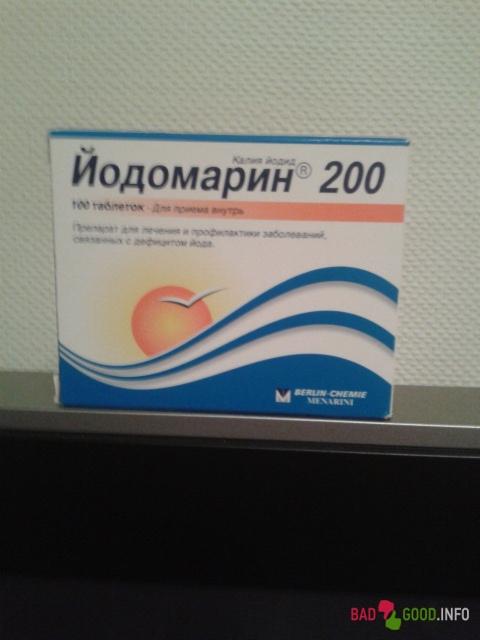 Как принимать беременным йодомарин 200 13