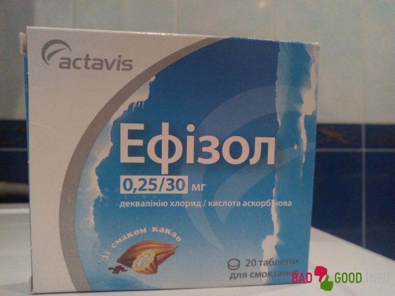 Efisol Таблетки Инструкция - фото 4