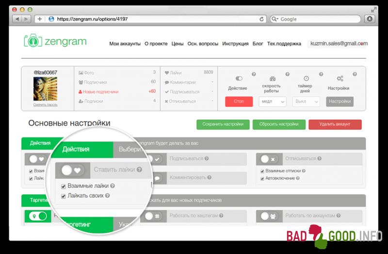Proxy Parser- парсер адресов прокси серверов Все для различных движков и cms.
